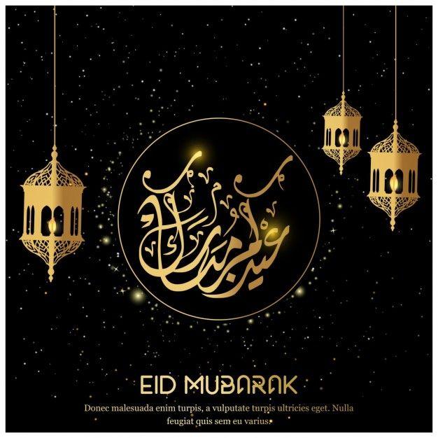 Download Eid Mubarak Black Background For Free Eid Images Eid Al Adha Greetings Eid Al Adha