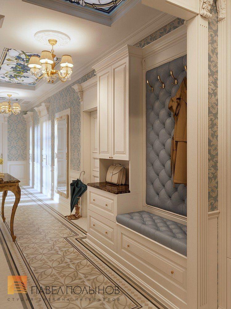 Фото: Дизайн интерьера холла - Дизайн трехкомнатно