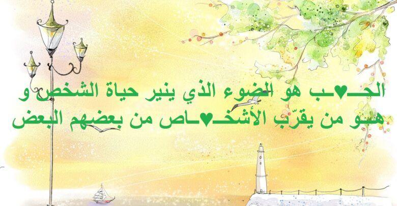 10 رسائل شوق وحنين مصرية للحبيب البعيد والزوج المسافر Arabic Calligraphy Calligraphy Art