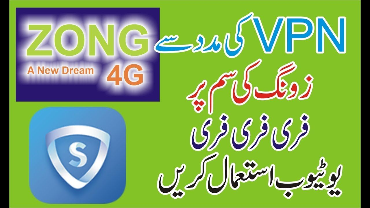 Zong Free Unlimited Internet Connect SkyVPN App for Android