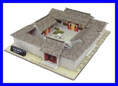 Paper model chinese house