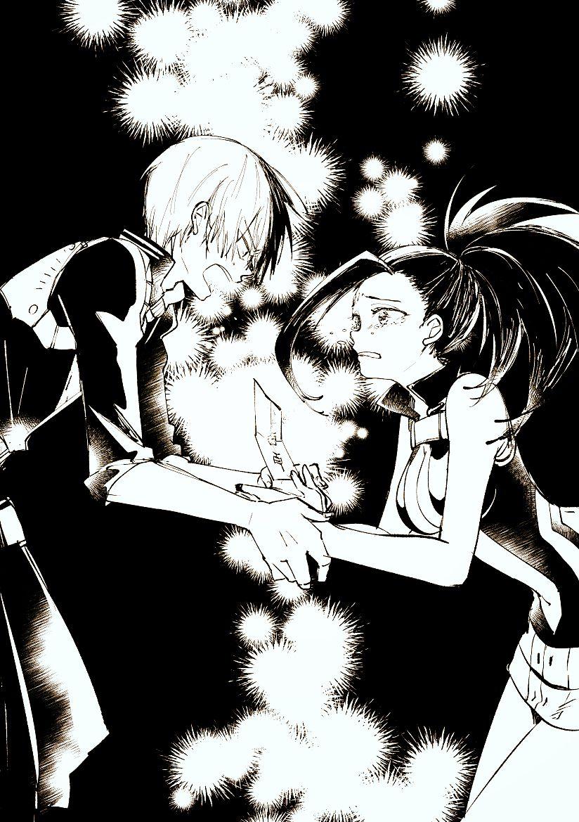 Boku No Hero Academia Todoroki Shouto Momo Yaoyorozu Anime