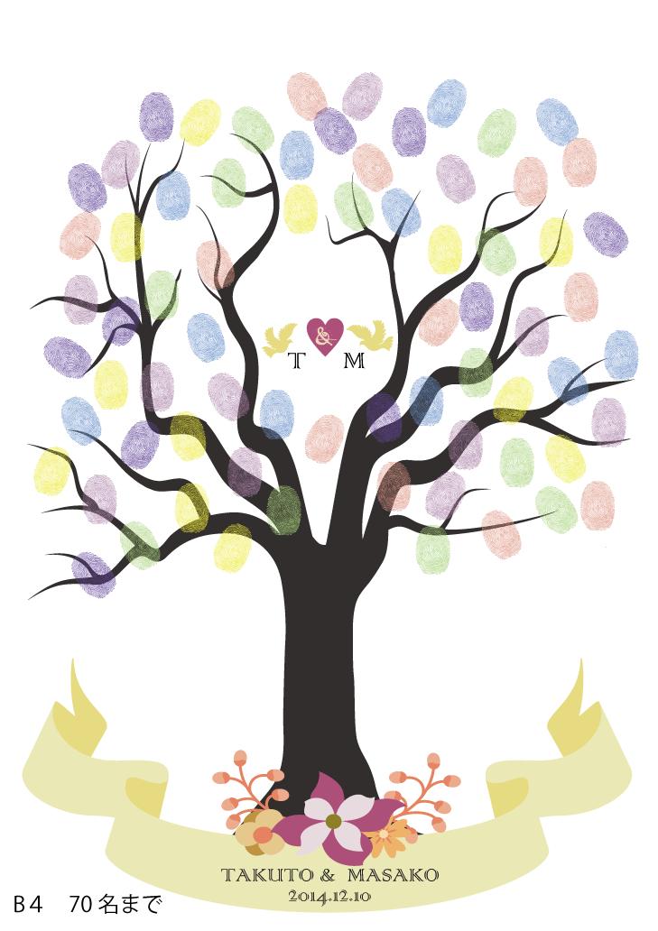 b4ウェディングツリーイエロー70名分 paper pinterest tree