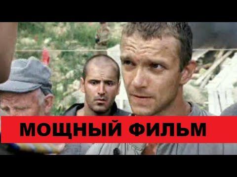 русские геи онлайн фильм