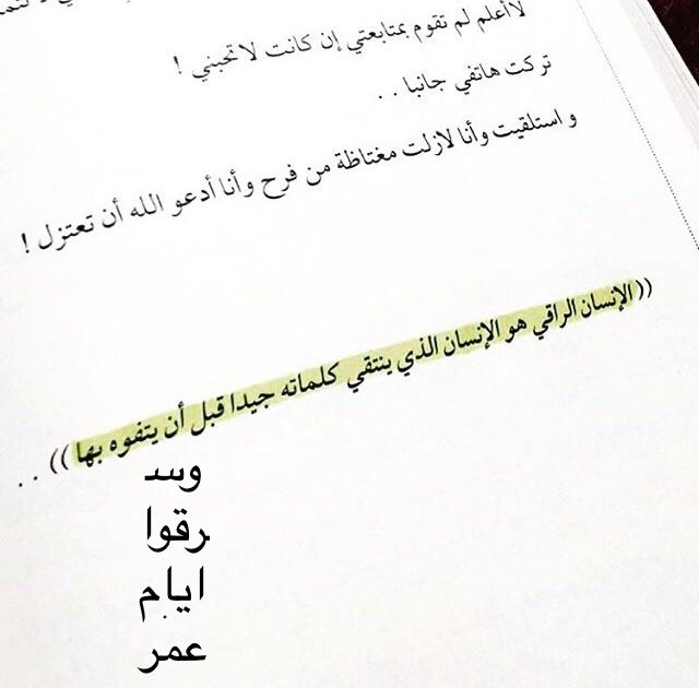 Pin by Robian Ataria on Arabic calligraphy in 2020