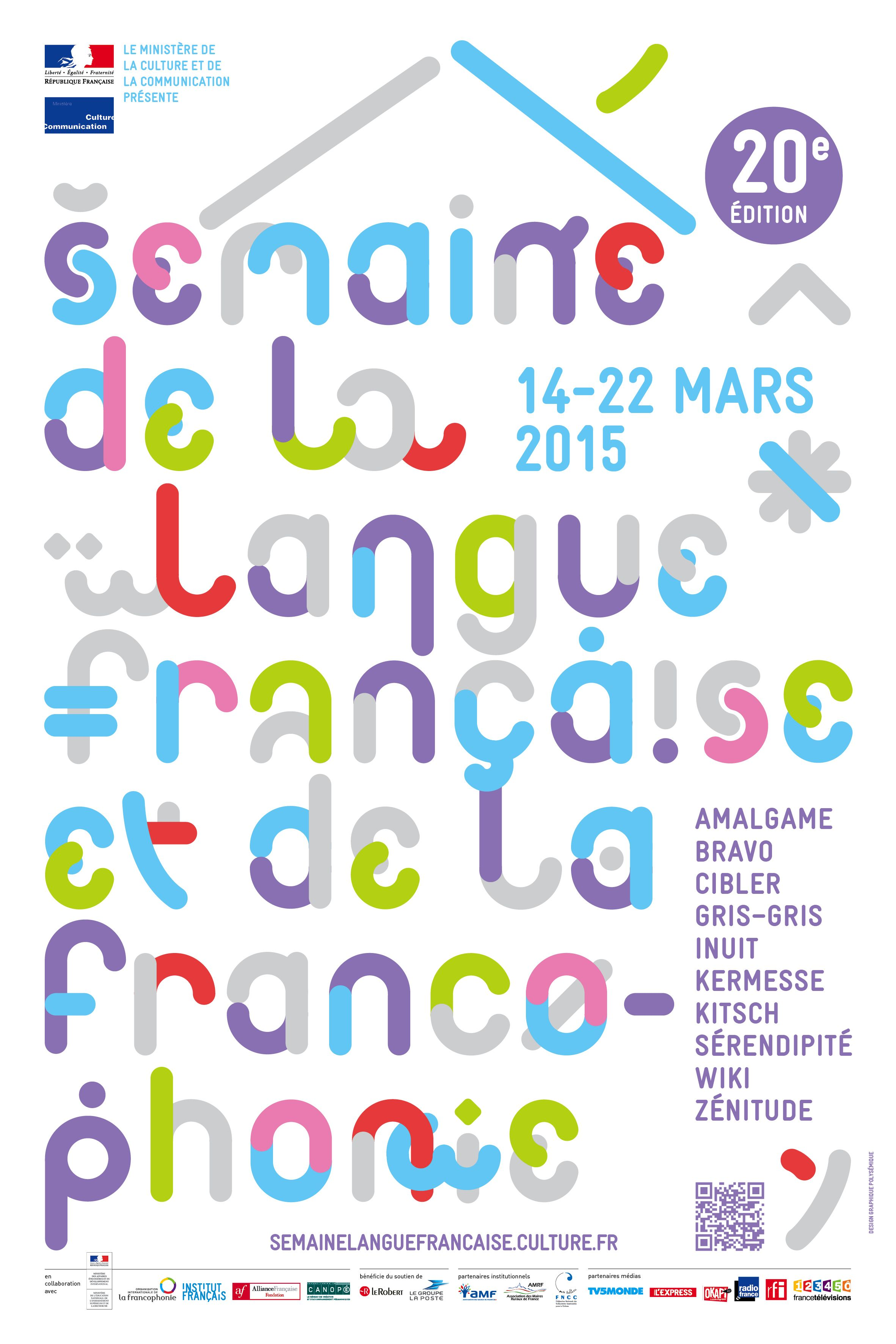 Portail Strong Francophonie Strong Teaching French Typo Logo Phonics