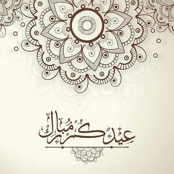 عيدكم مبارك Eid Images Eid Ul Adha Images Eid Mubarak Stickers