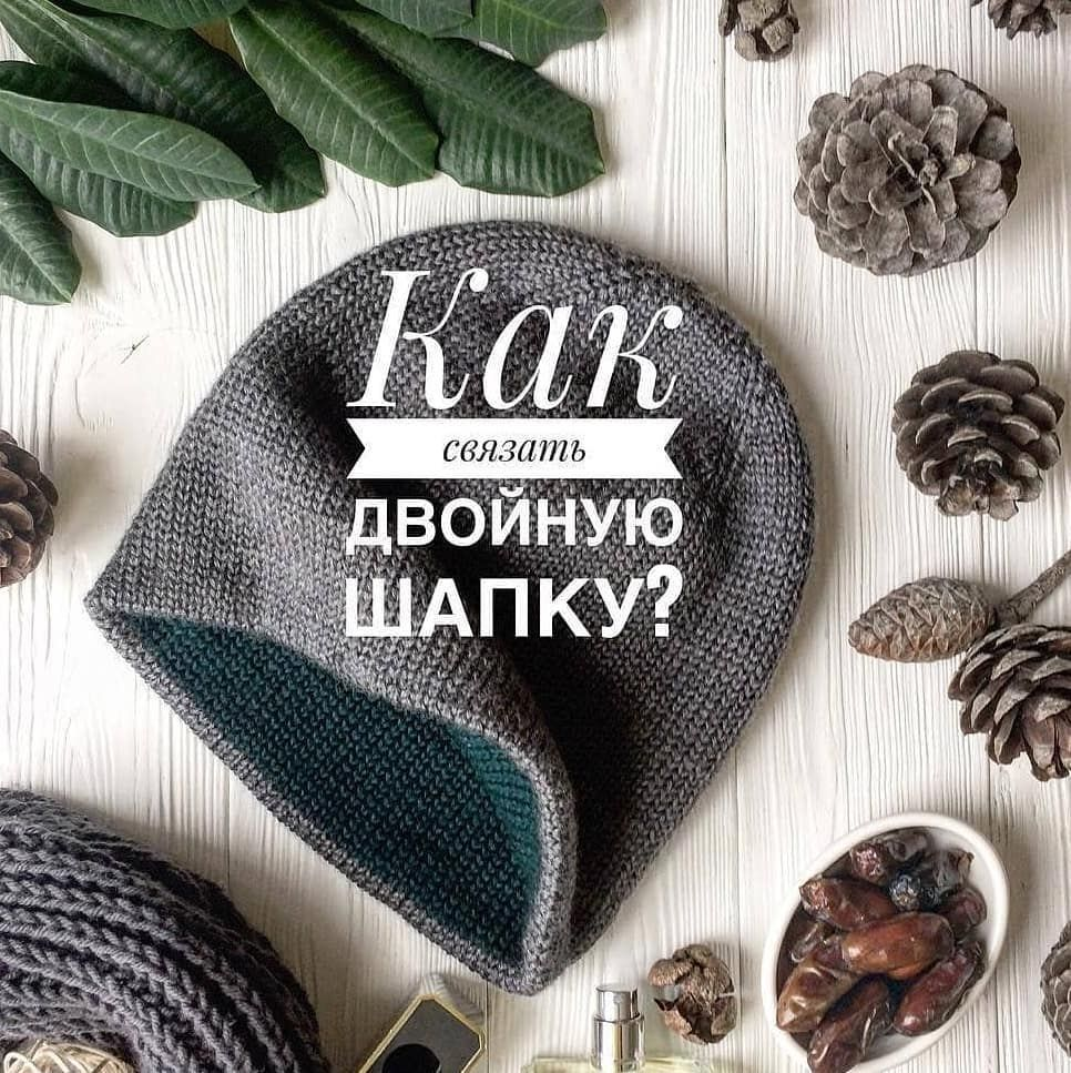 Нет описания фото. | Вязаные шапки, Вязание, Шапка