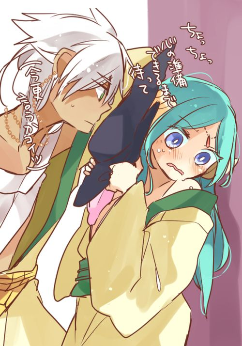 Anime Characters Pregnant Reader : Magi yamuraiha and sharrkan i reeeaaaly ship these two