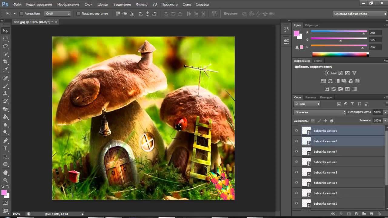 Фотошоп для анимации картинок, февраля