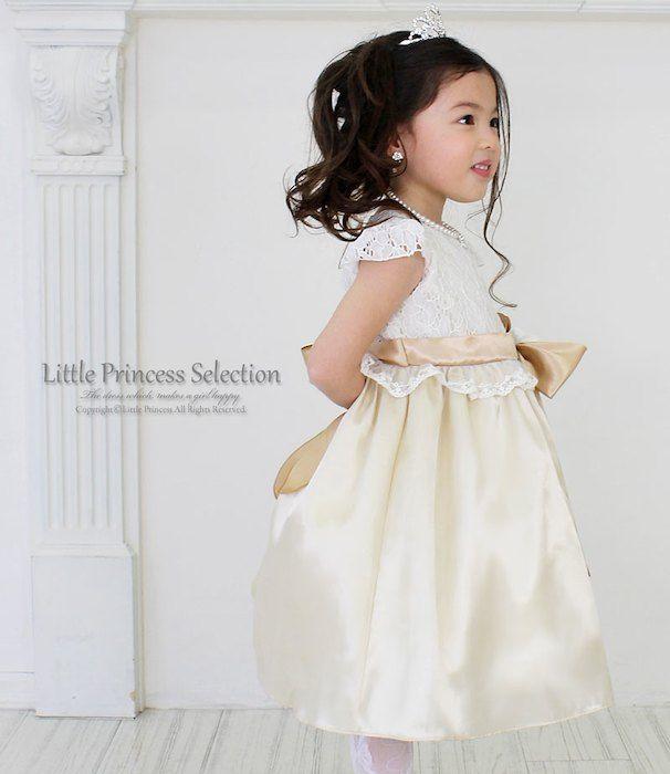 e325328a82dd3  楽天市場 子供 ドレス ベビードレス 結婚式 301903 レース 女の子 ベビー フォーマル ドレス
