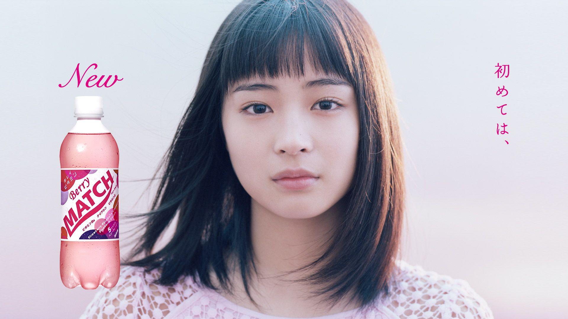 女優 jr 東日本 cm