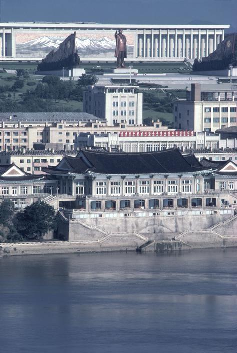Pyongyang. 1979
