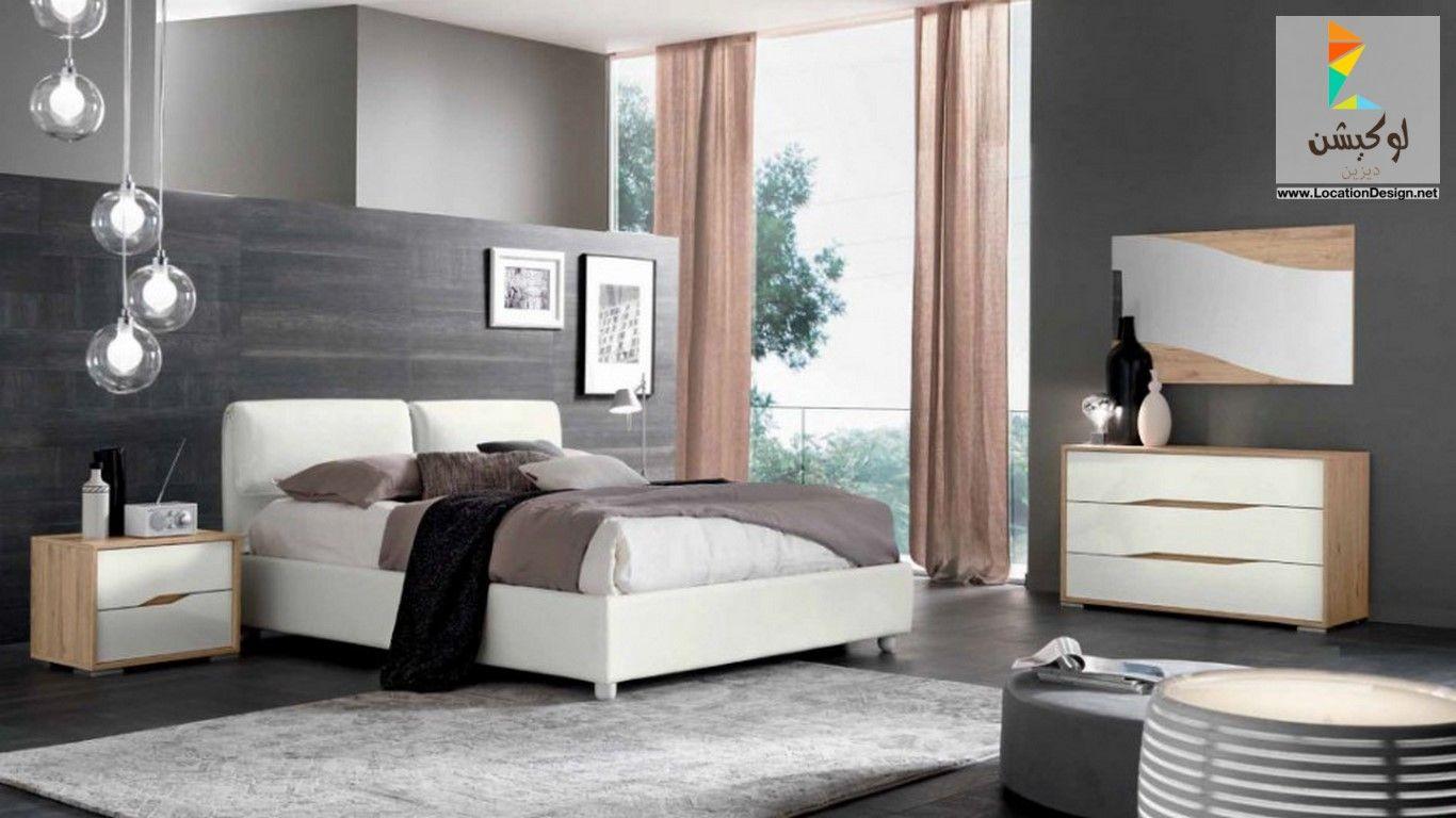 احدث كتالوج تصميم غرف نوم مودرن 2017 2018 بأذواق عالمية لوكشين ديزين نت Brown Furniture Bedroom Furniture Brown Furniture