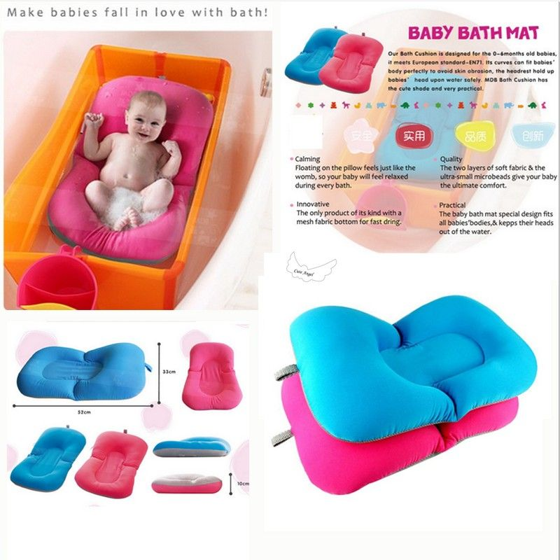 Click To Buy Non Slip Bathtub Mat Newborn Safety Security Bath Seat Support Baby Shower Portable Air Cushion Blooming B Baby Tub Baby Bath Baby Bath Seat