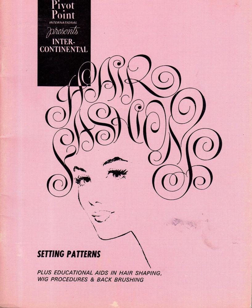 1968 pivot point inter-continental hair fashion setting patterns ...