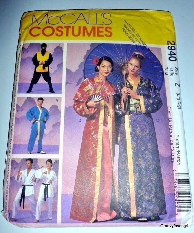 Geisha Ninja Karate Halloween Japanese Cosplay Empire Sewing Costume ...