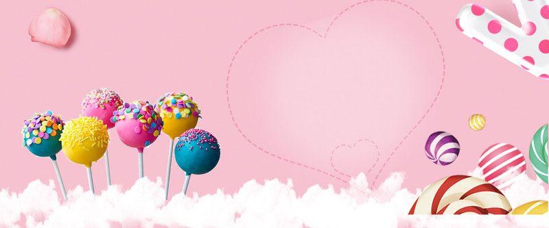 Banner De Doces Rosa Dos Desenhos Animados Birthday Background Design Mug Template Cute Happy Birthday