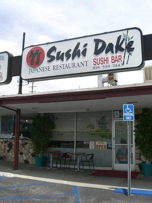 Sushi Dake Burbank Ca Some Of The Best Sushi In The Nation