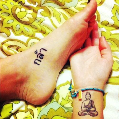 131 Buddha Tattoo Designs That Simply Get It Right: Vintage Small Quote Tattoos For Girls