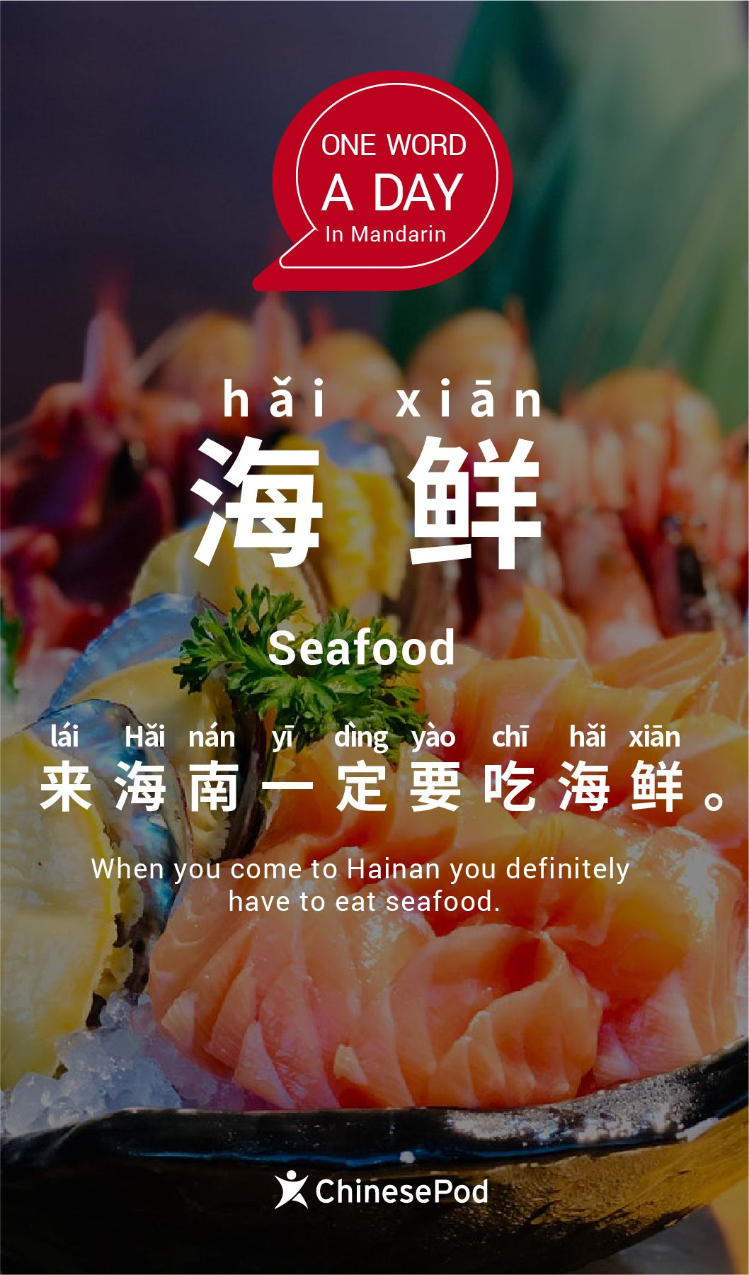 Learn Chinese Seafood In 2020 Seafood Learn Chinese How To Speak Chinese