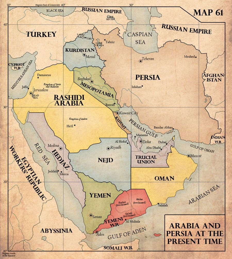 The Middle East 1940 by edthomasten  Alternate History