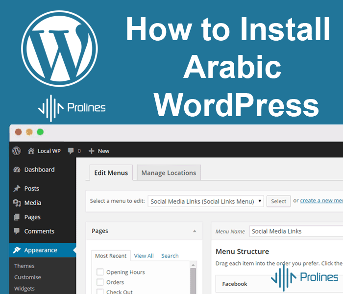 Installing Arabic WordPress in Saudi Arabia is not a big