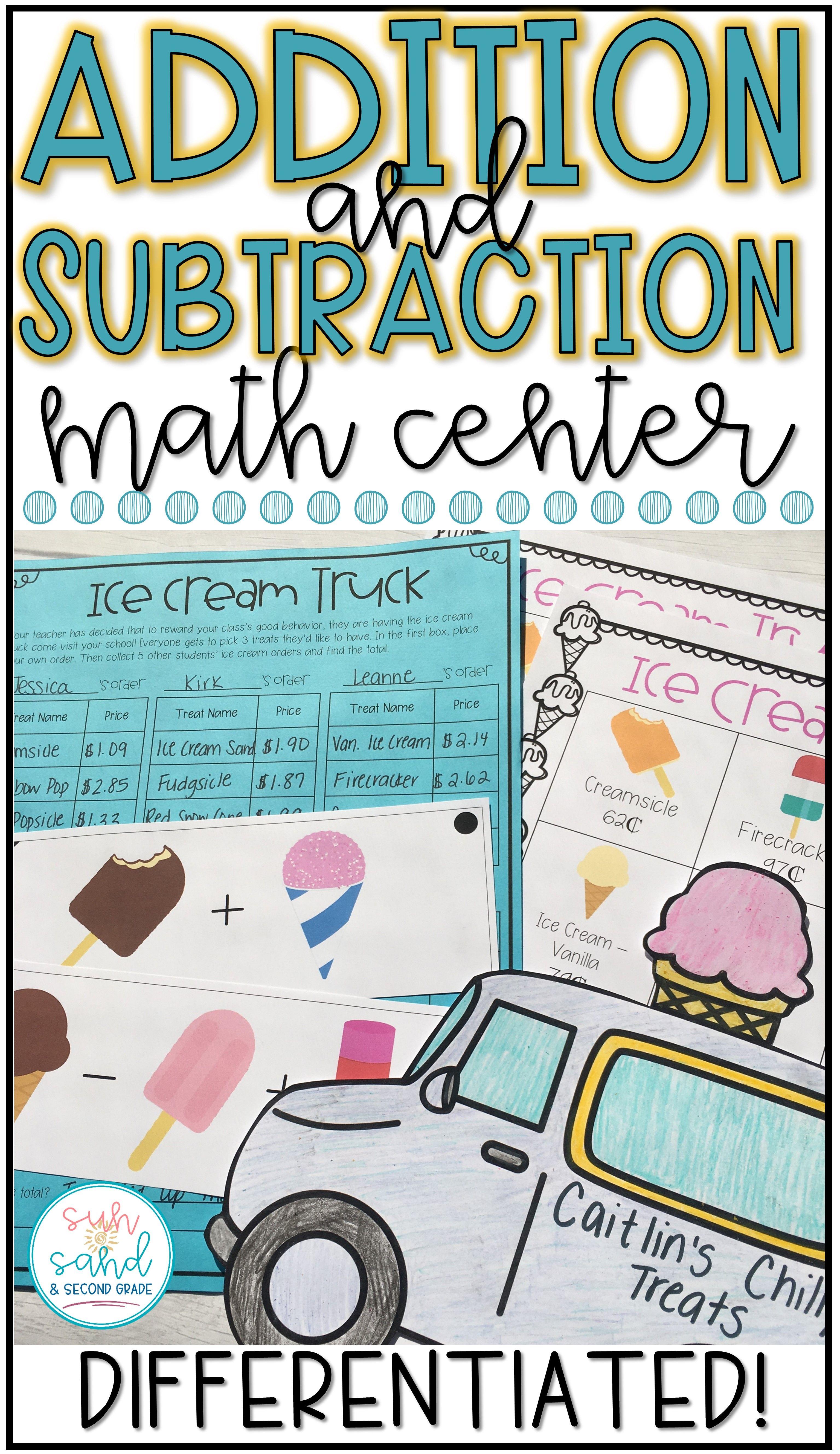 Summer Math Addition & Subtraction Activity - Run an Ice Cream Truck ...