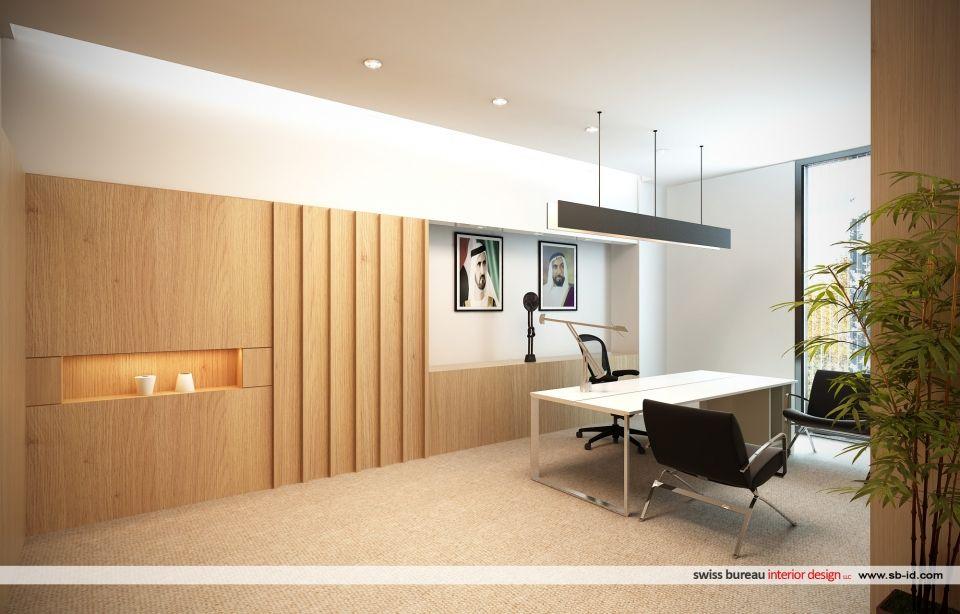 Swiss Bureau Interior Design Designed Tecom new concept