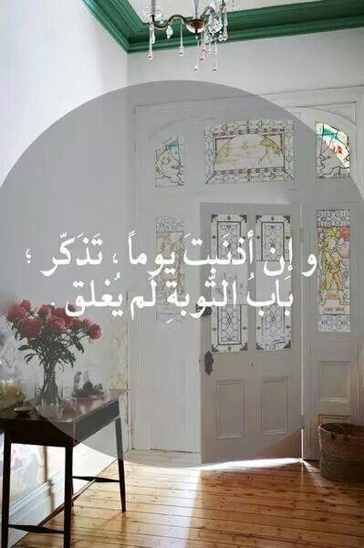 Toka Mohamed Tokamohamed 110 Answers 199 Likes Askfm Islamic Images Allah Loves You Cool Words