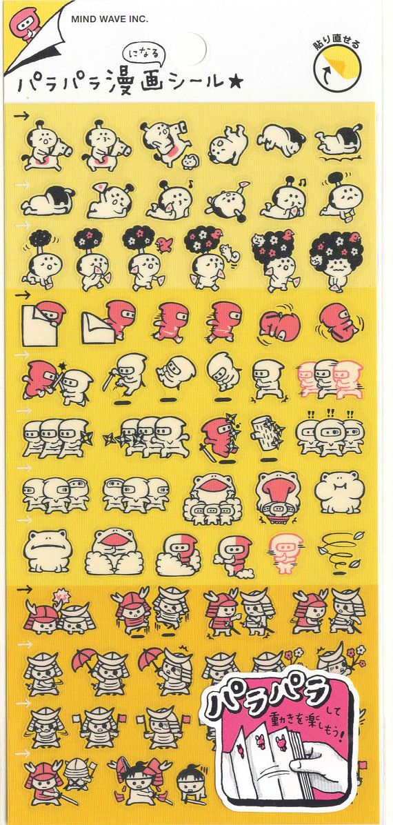 Kawaii japan sticker sheet assort mini point stickers make your own flip book animation stickers ninja