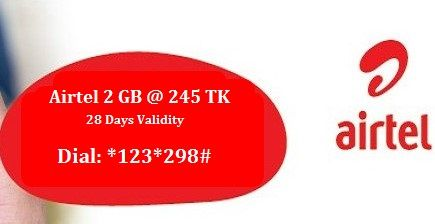 Airtel 2gb Internet 28days Validity At 245 Tk Offer 2017 Technewssources Com Offer Internet Packages Internet