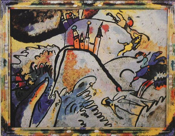 Wassily Kandinsky Glass Painting With The Sun Small Pleasures