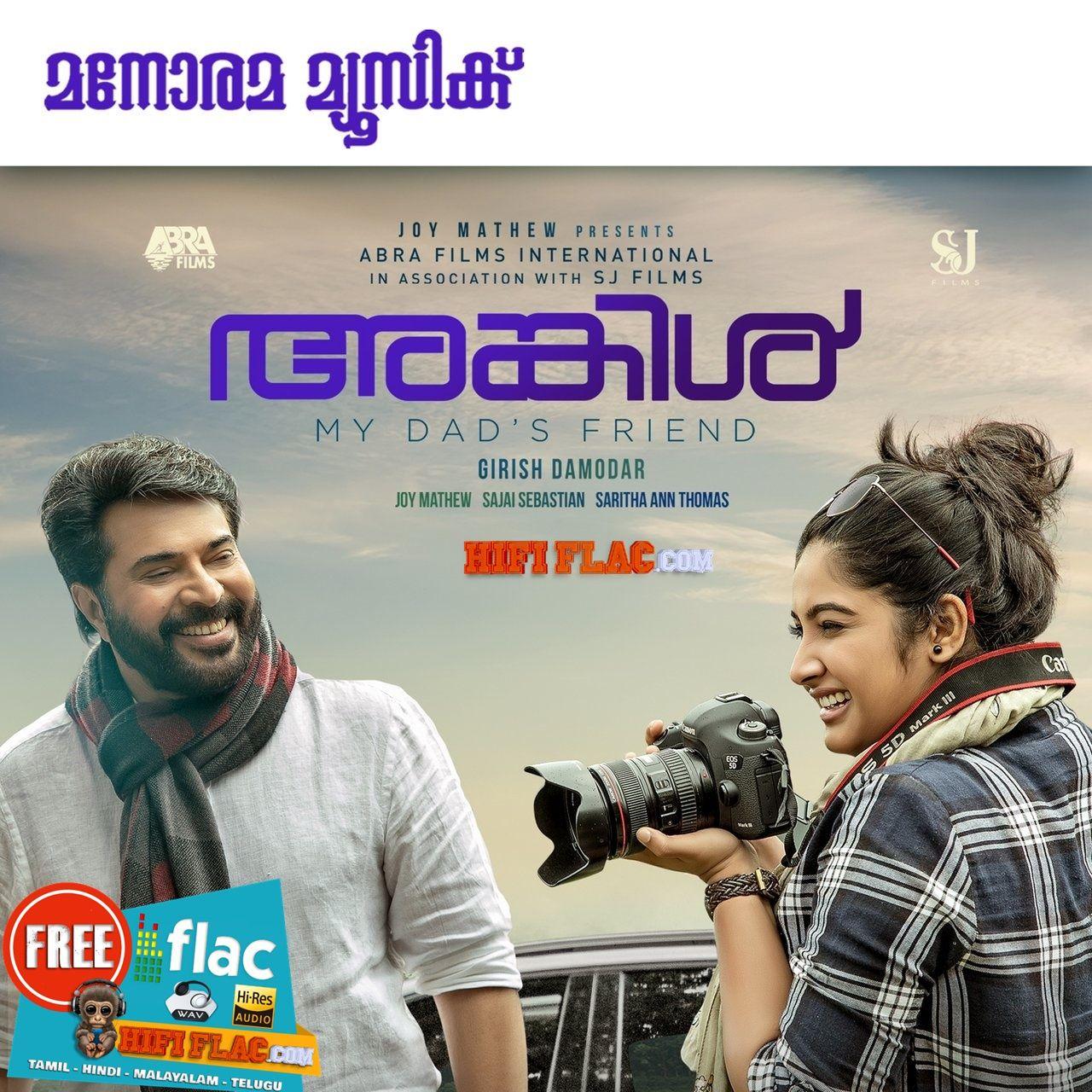 Uncle 2018-Malayalam-Digitalrip-Flac  It Cast, Film, Album-1288