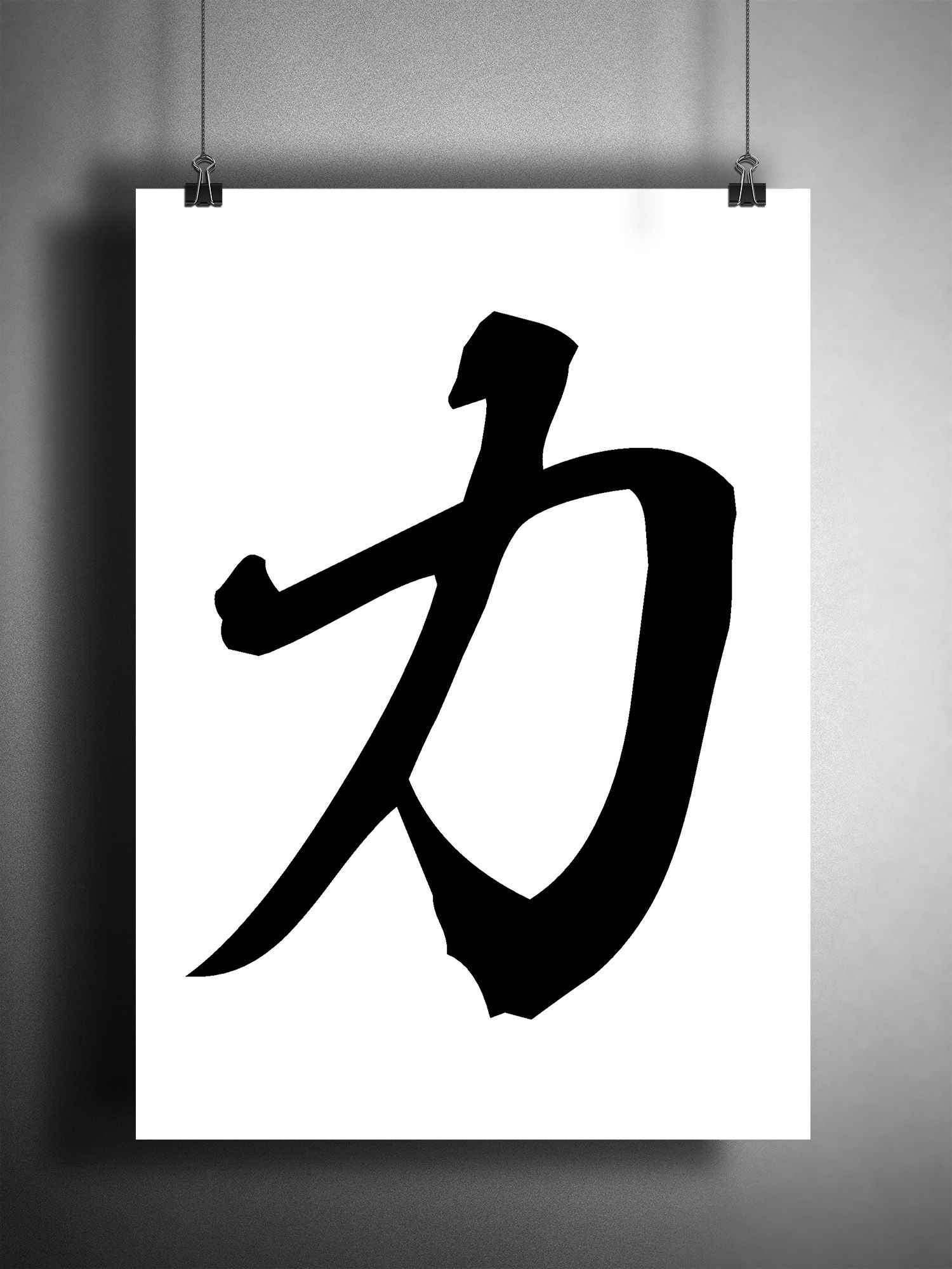 Japanese Kanji Wall Art - Strength - Strength is what you need to get through the  sc 1 st  Pinterest & Japanese Wall Art  Strength  Kanji Art  Printable Wall Art ...