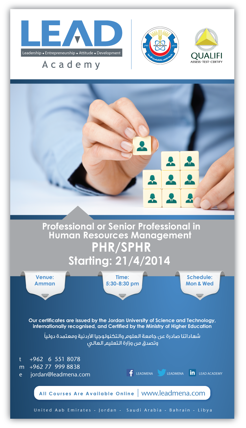 Professional or senior professional in human resources phrsphr on professional or senior professional in human resources phrsphr on 21st april amman xflitez Image collections