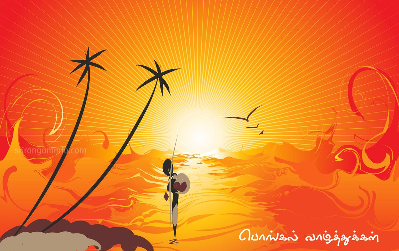 Pongal greetings in tamil in 2020 | Greetings, Tamil ...