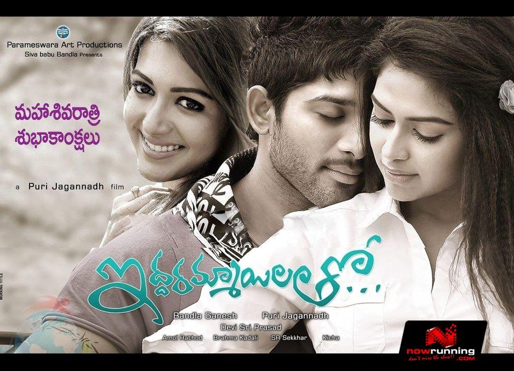 Iddarammayilatho Wallpaper Movie Wallpapers Movie Songs Telugu Movies