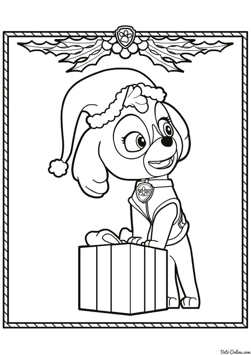 Раскраска Скай на Рождество распечатать или скачать ...