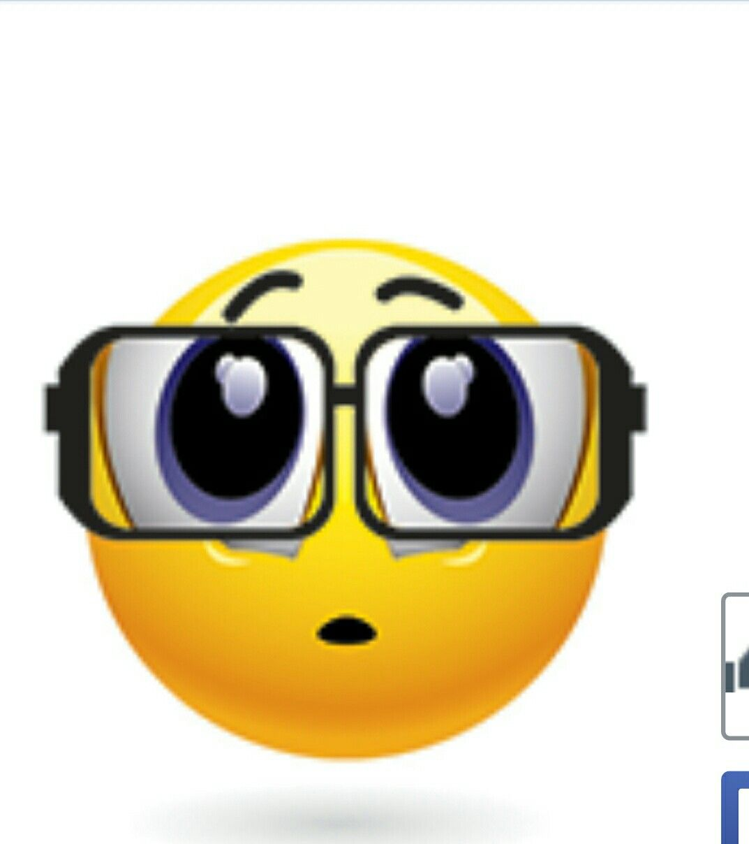 Sonnenbrille Emoji Facebook