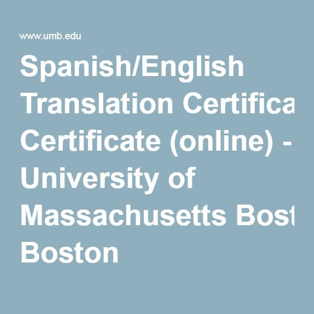 Spanish/English Translation Certificate (online