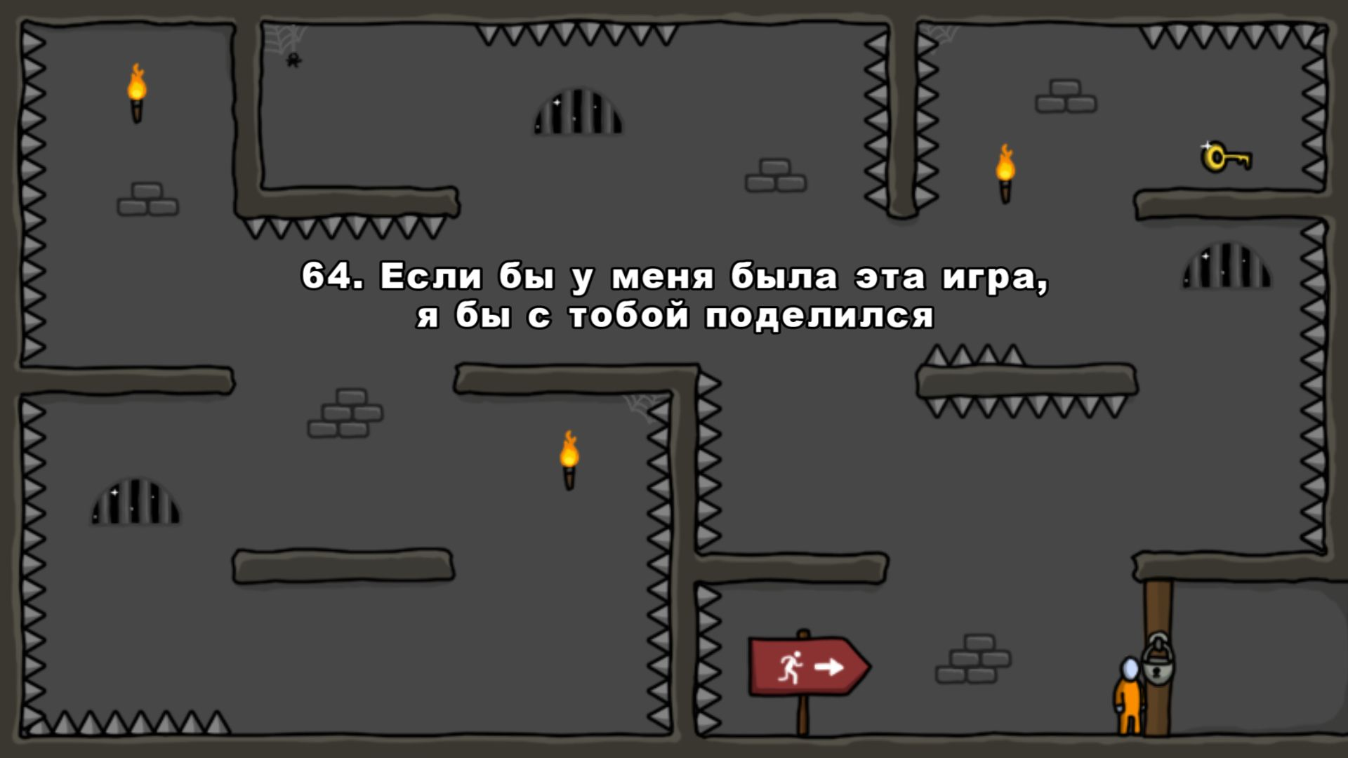 One Level 2 Stickman