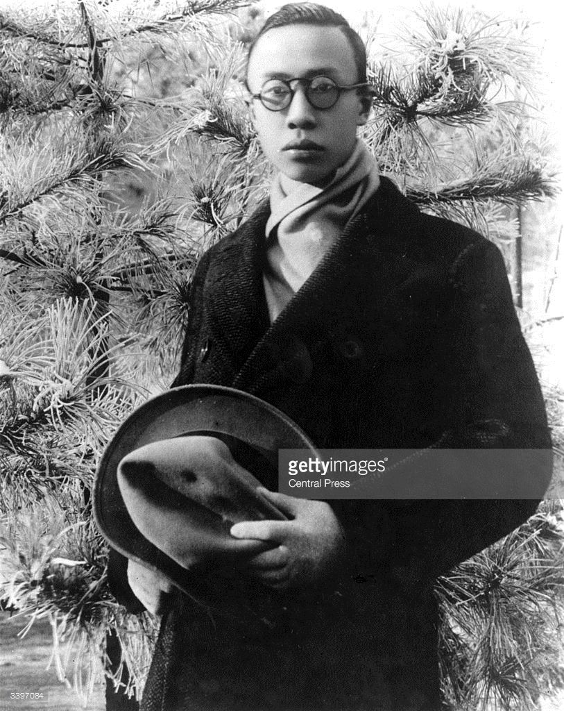 Henry Pu Yi (1906-1967), the last emperor of China, who ruled briefly as the  child emperor Xuantong of the Qing dynasty, before the establishment of the  ...