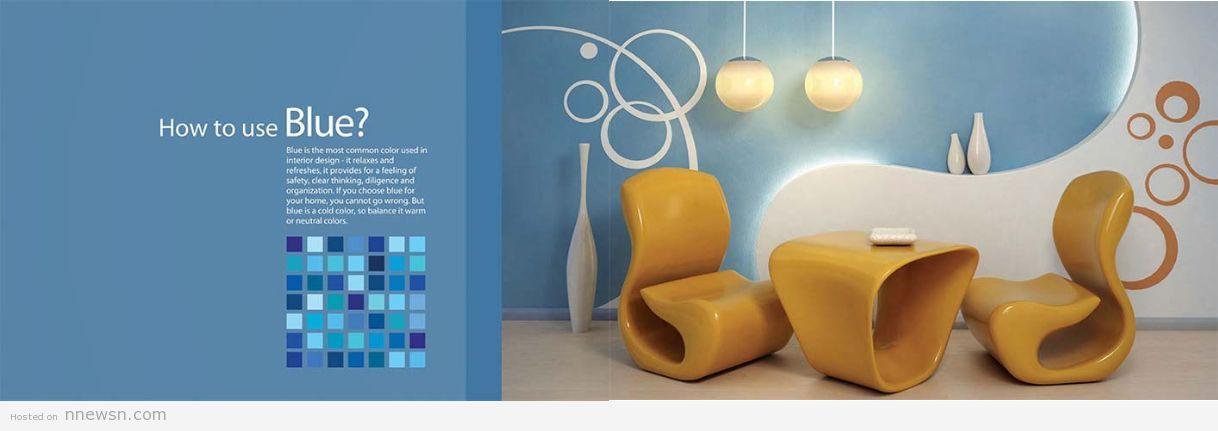كتالوج الوان دهانات جوتن سايبس سكيب الجزيرة Decor Painting Home Decor