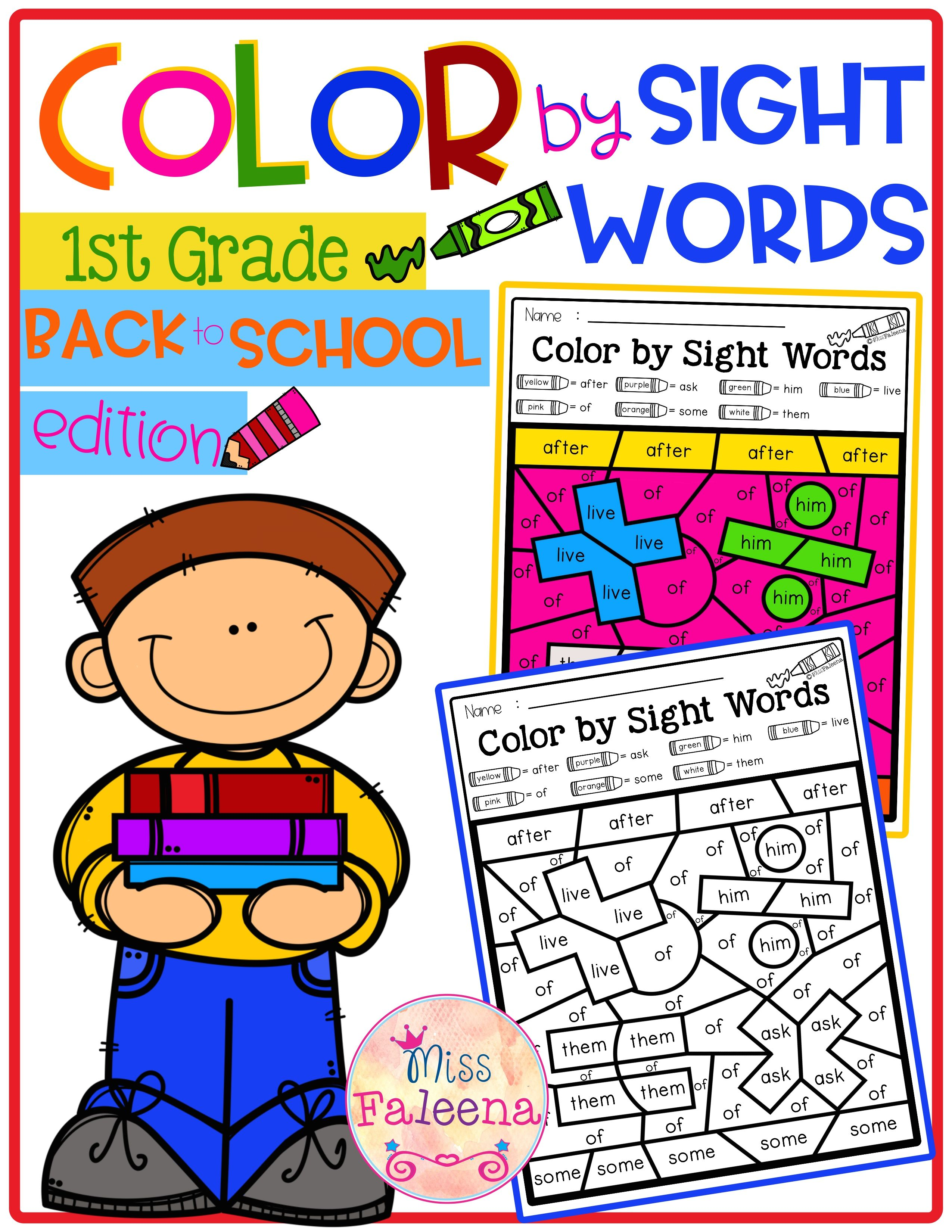 Back To School Color By Code Sight Words First Grade