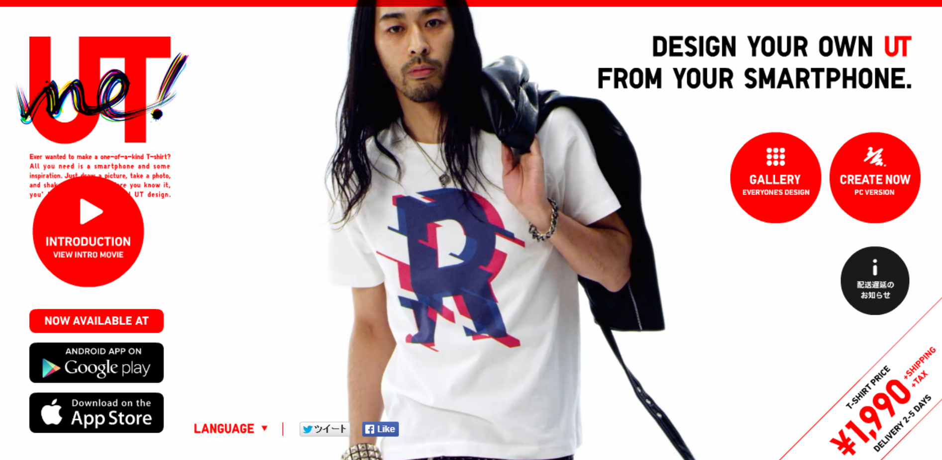 Pin By Onion Kung On Fyp Shirt Booth Promo Poster Idea Uniqlo High Fashion Street Style App