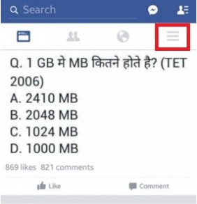 How to Delete A Phone Number On Facebook - Change Facebook