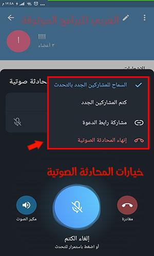 تحميل تحديث تليجرام الجديد للاندرويد تحديث التلجرام Telegram Update تحديث التليغرام 2020 Pandora Screenshot Weather Screenshot Weather