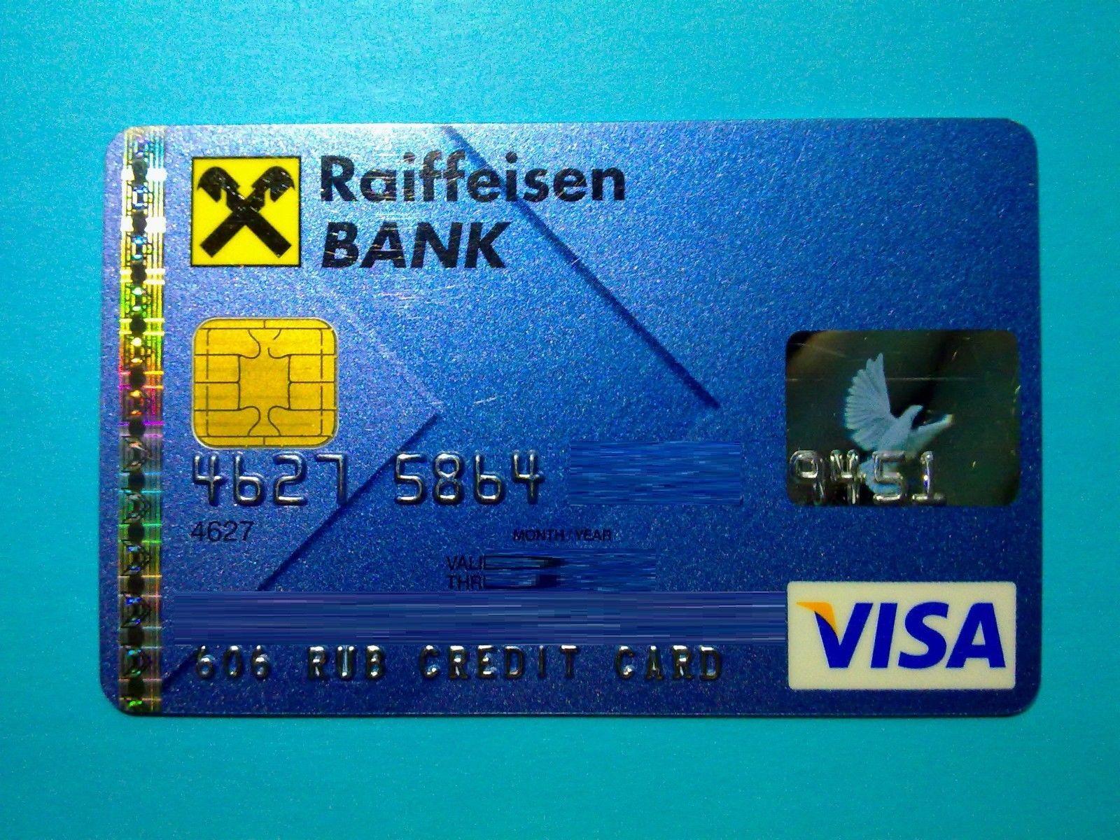кредитные карты людей 70