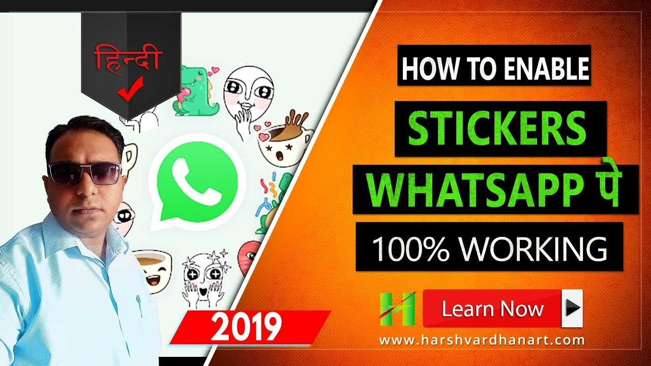 How to fix Sticker Option not available in Whatsapp100